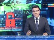 Астанада полиция қызметкерлері хакерлерден құралған қылмыстық топты қолға түсірді