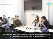 Тарас Шевченконың шығармашылық кеші