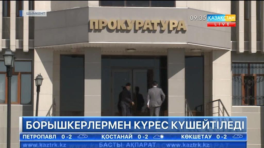 Оңтүстік Қазақстан облысында 5 мыңнан астам азамат алимент төлеуден қашып жүр
