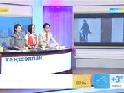 Әнші Сиви Махмуди мен Ринат Баситов «Таңшолпанда» қонақта