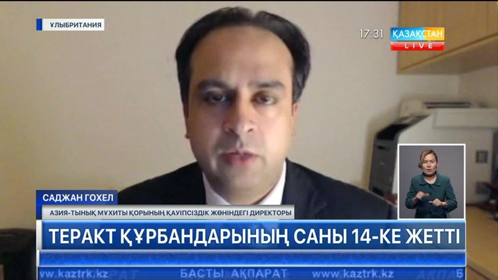 Санкт-Петербургтегі жарылысты ұлты қырғыз Ресей азаматы жүзеге асырған болуы мүмкін
