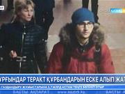 Санкт-Петербург тұрғындары теракт құрбандарын еске алып жатыр