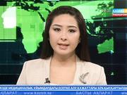 Пхеньян Жапонияға қарай зымыран ұшырды