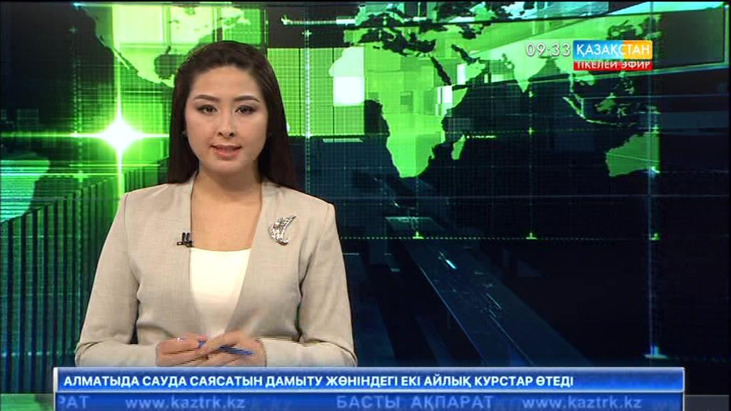 Астанада «Білім беру саласындағы дәстүр және инновация» атты халықаралық көрме басталды