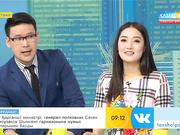 Ақын Қайнар Алагөзов: Алматы қаласында «Достығымыз жарасқан» атты кеш өтеді