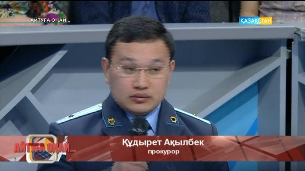 Несібелі Ибрагимова: Құлдықтан қашып шықтым