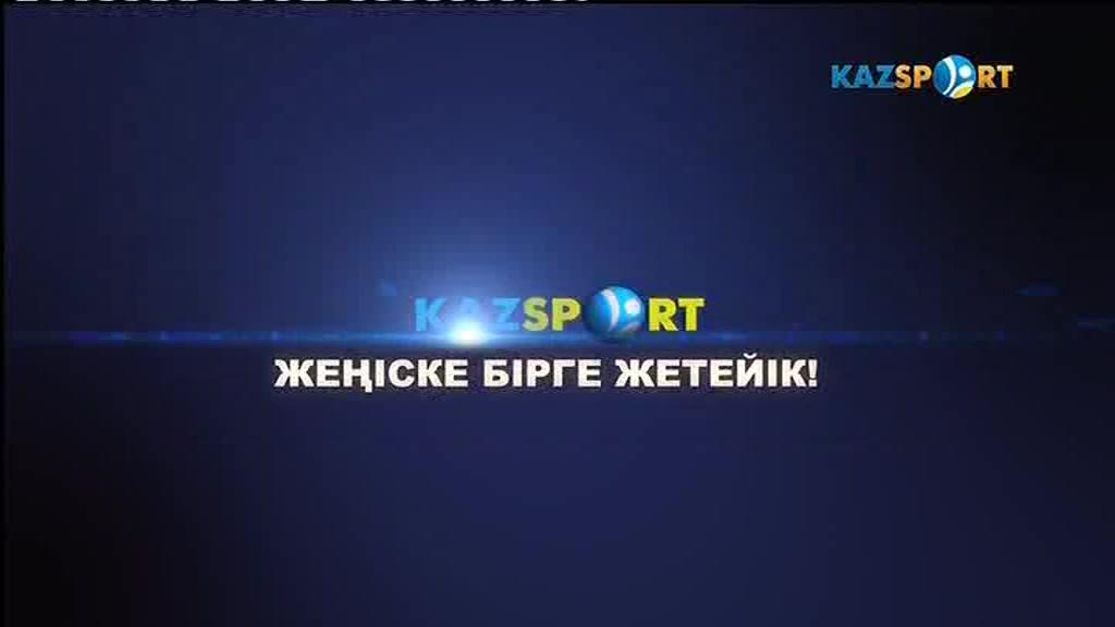«Sport.kz». Ақпараттық сараптамалық бағдарлама (03.04.2017)