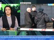 Санкт-Петербургте жарылысқа қатысы бар деген күдікпен алты адам тұтқындалды