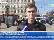 Петербургтегі теракт кезінде қайтыс болған қазақстандық Максим Арышев Алматыға жерленеді