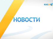 Новости. Вечерний выпуск (04.04.2017)