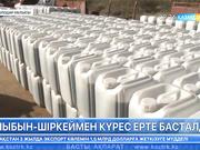 Биыл Павлодар облысында шыбын-шіркеймен күрес ерте басталды