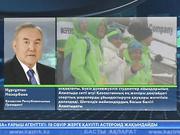 Мемлекет басшысының атына Халықаралық студенттер спорт федерациясының президенті Олег Матыциннен хат келді