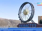 Павлодарда мемлекетке 644 млн теңге салық төлемеген ерлі-зайыптылар ұсталды