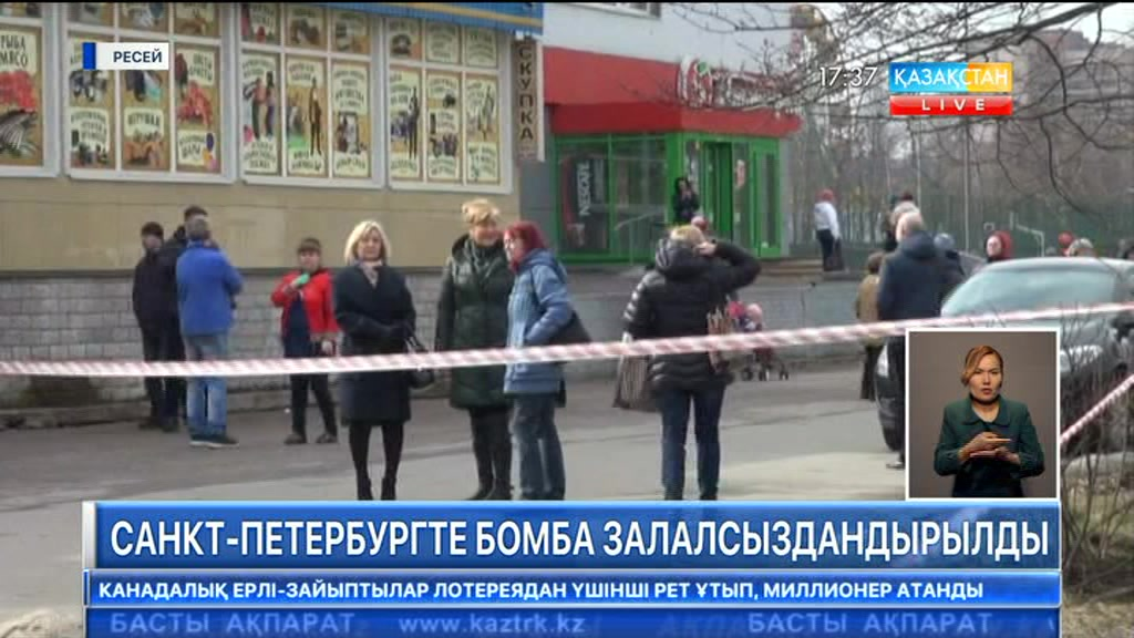 Санкт-Петербургте көпқабатты үйлердің бірінен бомба табылып, залалсыздандырылды