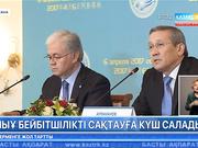 Астанада ШЫҰ-ға мүше мемлекеттер Қауіпсіздік кеңесі xатшыларының 12-ші кездесуі өтті