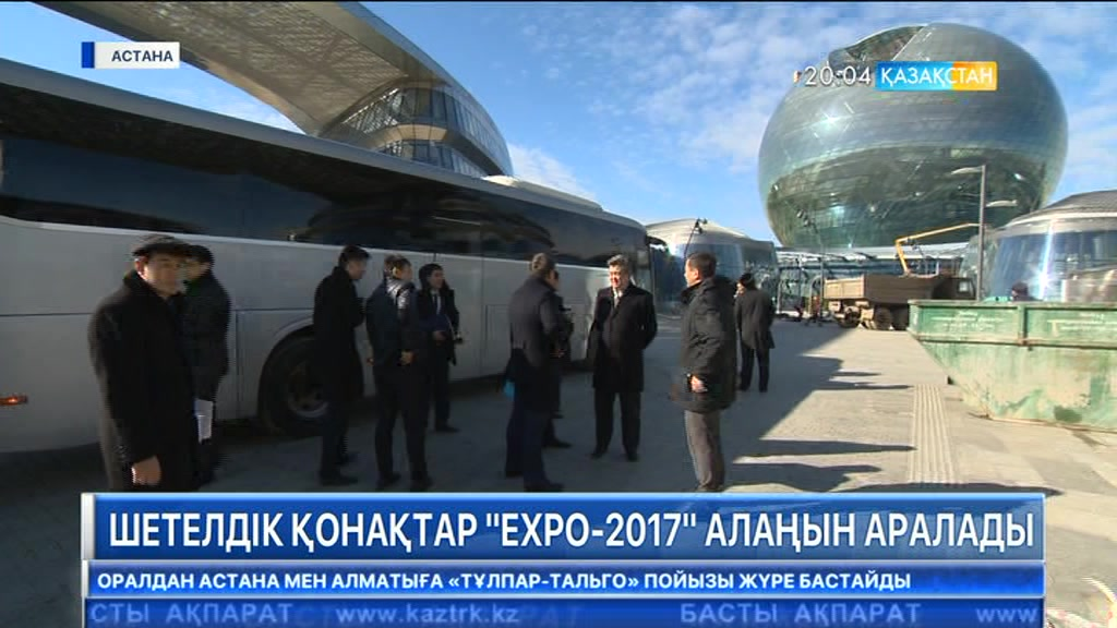 ЕХРО-2017 көрмесінде Шанхай Ынтымақтастығы Ұйымына жеке павильон бөлінеді