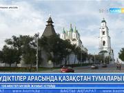 Астрахань қаласында полицейлерді атып тастаған төрт қылмыскердің көзі жойылды