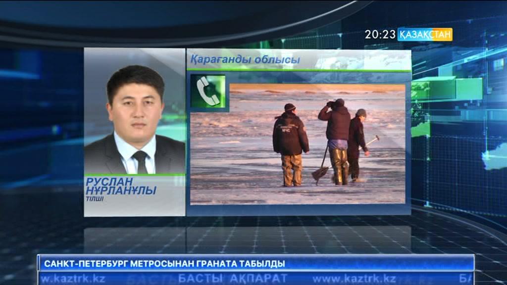 Қарағанды облысындағы Қопа өзеніне суға кеткен ағайынды екі жігіттің денесі әлі табылған жоқ