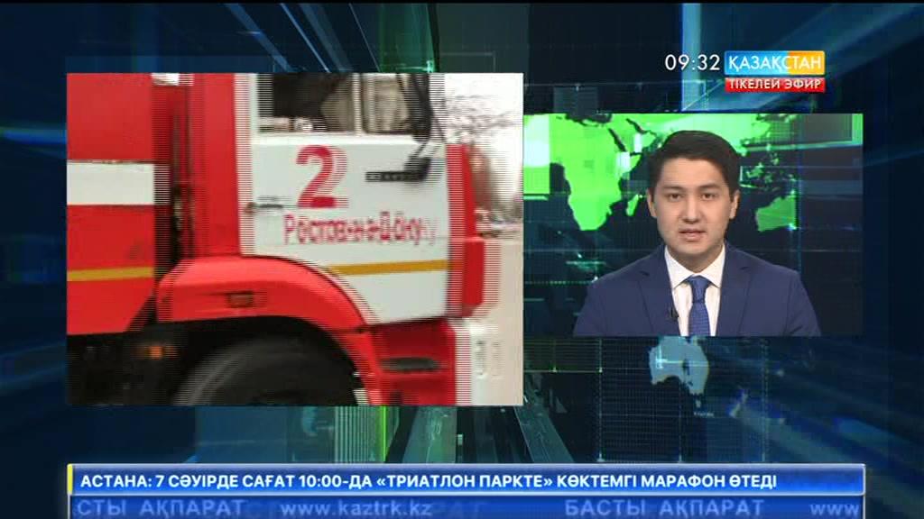 Дондағы Ростов қаласындағы жарылысқа тұрмыстық жанжал себеп болған