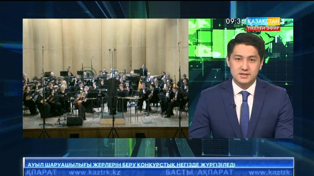 Атырау облыстық филармониясы әлем халықтары оркестрлерінің фестиваліне қатысты