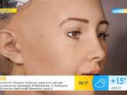 Робот София: Болашақта мен оқуға және бизнеске қатысты барлық ақпаратты меңгеремін