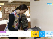 Отандық дизайнер Айгүл Жансерікова: Киіз өніміне сұраныс үлкен
