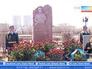 Астанада тәжік-ауған шекарасында әскери борышын өтеп, опат болған жауынгерлерді еске алу шарасы өтті
