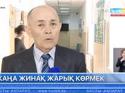 ЕҰУ-де профессор Марат Барманқұловтың 80 жылдығына орай конференция өтті
