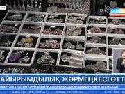Елордада «Жақсыдан шарапат» атты қайырымдылық жәрмеңкесі өтуде