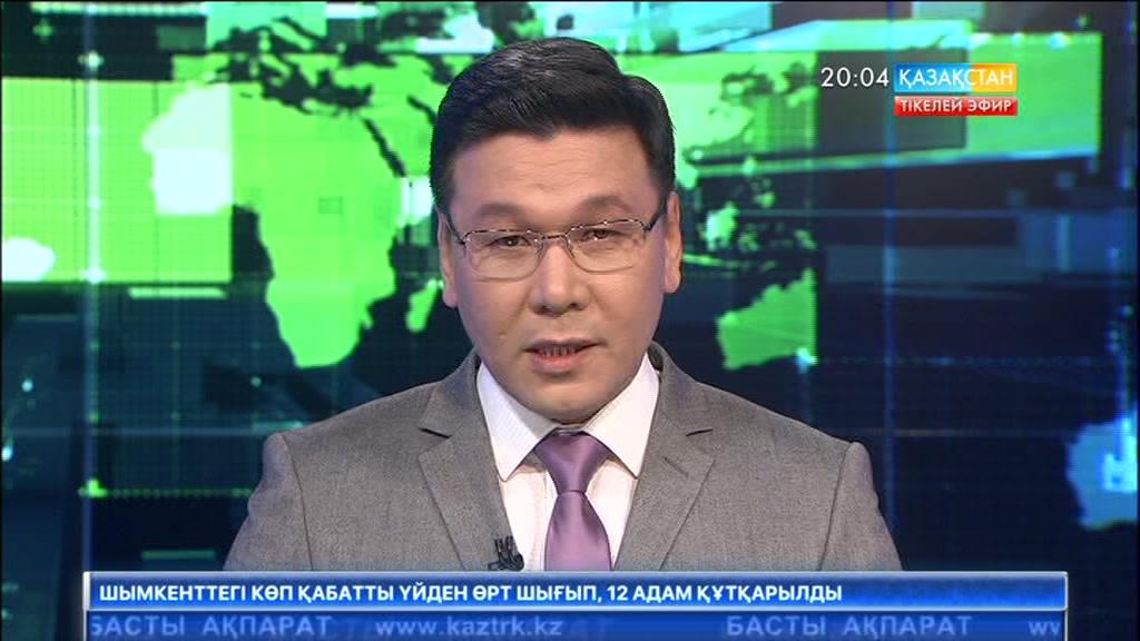 Кәрім Мәсімов ҚХР-ның қоғамдық қауіпсіздік министрі Го Шэнкуньмен кездесті