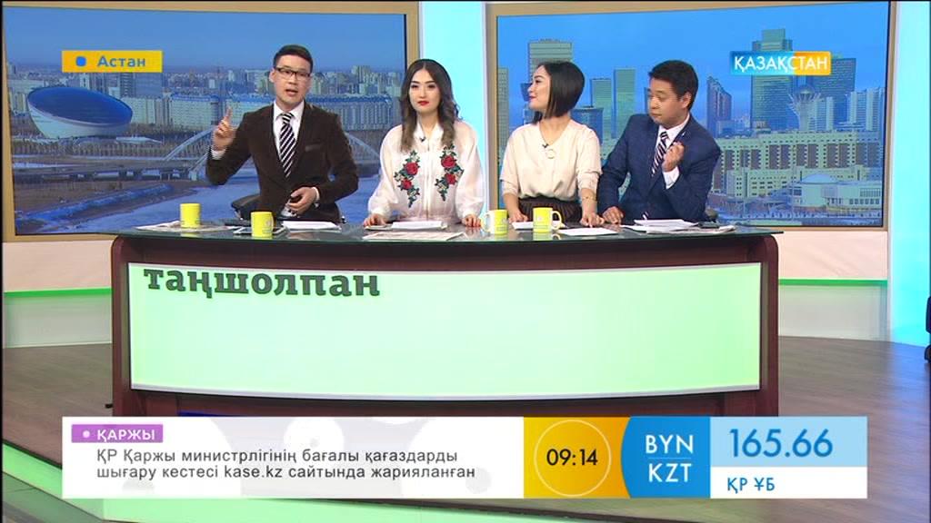 10-11 сәуір Астанада Жоғары лигада жайдармандықтар өнер көрсетеді