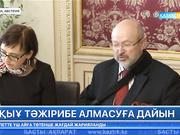 Бас прокурор Жақып Асанов ЕҚЫҰ Бас хатшысы Ламберто Заньермен кездесті