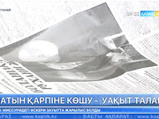 Алмас Әбсадық: Латын қарпіне көшу - уақыт талабы