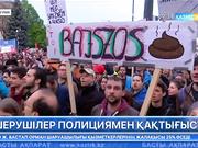 Будапештте шерушілер полициямен қақтығысты