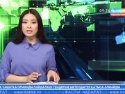 Рекс Тиллерсон президент Владимир Путинмен және әріптесі Сергей Лавровпен кездесті