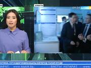 Алматыда ғалымдардың кәсіби мерекесіне орай «Ғылым ордасында» алқалы басқосу өтті