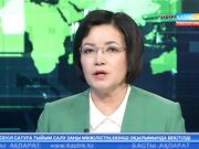 Бейбіт Атамқұлов Мемлекет басшысына Қазақстанның киберқалқаны» тұжырымдамасын әзірлеу барысы туралы баяндады