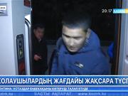 20:00 Басты ақпарат (12.04.2017) (Толық нұсқа)