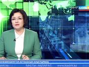 Депутаттар Ресей аумағы арқылы өткеннен кейін еліміздің аумағына кіретін пойыздардарды тексеру мәселесін көтерді