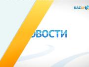 Новости. Вечерний выпуск (12.04.2017)