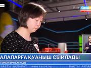«Нұр Отан» партиясының Астана қалалық филиалы балаларға қуаныш сыйлады