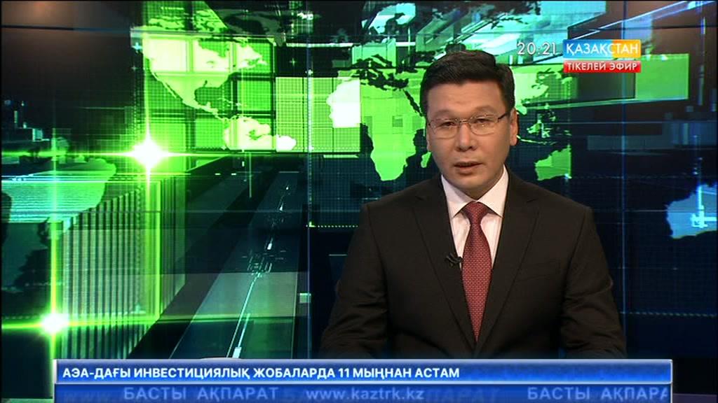 Маңғыстауда қоршаған ортаны ластағаны үшін «Уралэнергострой» компаниясына 651 млн. теңге айыппұл салынды