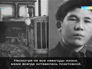 Келбет - ақын, Қазақстанның халық жазушысы, қоғам қайраткері Мұхтар Шаханов