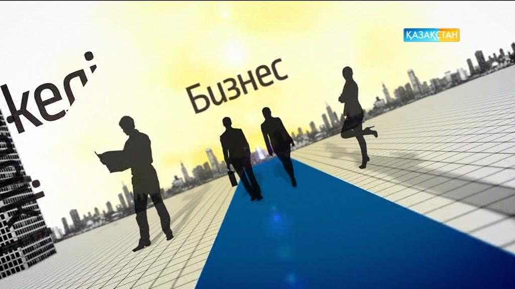 Тең мүмкіндіктер уақыты - Жанбол Тапалов, Толғанай Елекбаева