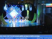 Қазақстан халқы достығының EXPO көрмесіне арналған фестивалі өтті