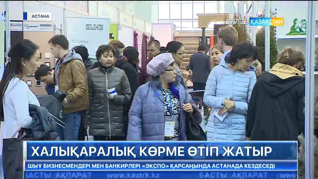 Елордада «AstanaFloraExpo-2017» халықаралық көрмесі басталды