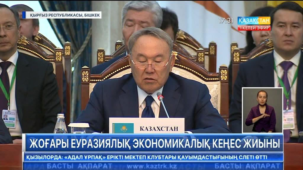 Елбасы Бішкекте Жоғары Еуразиялық экономикалық кеңес жиынына қатысуда