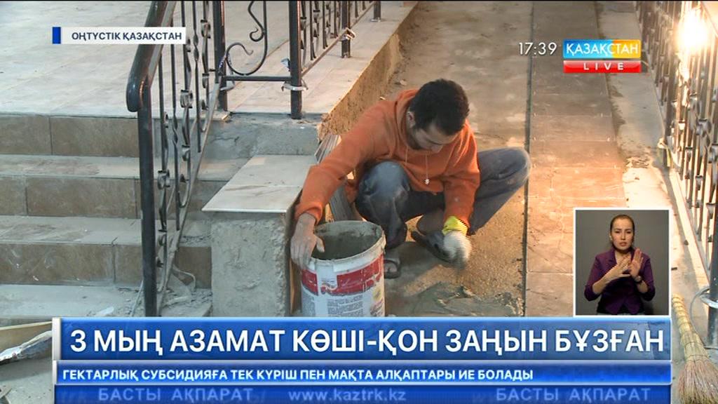 Оңтүстік Қазақстан облысында жыл басынан бері 3 мың азамат көші-қон заңдылығын бұзған