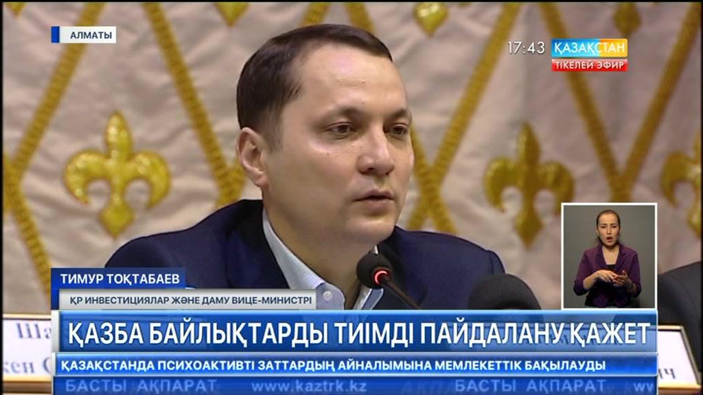 Тимур Тоқтабаев: Енді инвесторларды Конституция шеңберінде жұмыс істеуге міндеттей аламыз