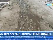 Қостанай облысындағы Харьков ауылымен бірнеше күн қатынас үзілген